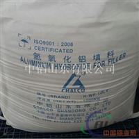 供應低粘度填料氫氧化鋁HWF10LV
