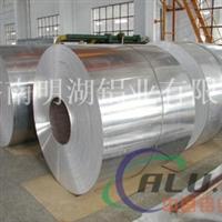 管道保温专用铝卷 防腐铝卷