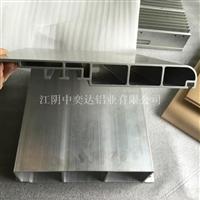 江蘇較大導軌鋁型材廠家18961616383