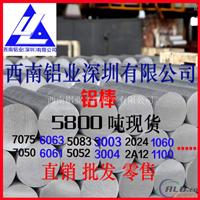 7a09铝棒 铝棒规格齐全 铝棒公式计算