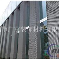 幕墙铝单板厂家直销 外墙造型铝单板