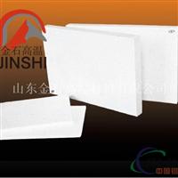 供应陶瓷纤维板硅酸铝纤维板厂家批发价格