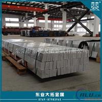 2A16铝合金密度 国标2A16铝合金板