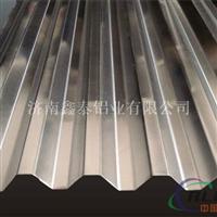 瓦楞铝板  750型压型铝板