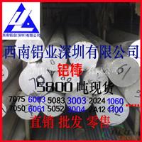 6082t6铝棒铸造铝棒铝棒制造商高品质铝棒材