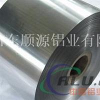 铝合金箔厂家供应铝箔价格