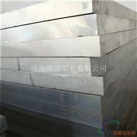 6061铝合金板的价格是多少?