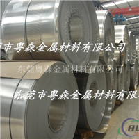 上海1060~O态冲压铝带 2.01300C铝带