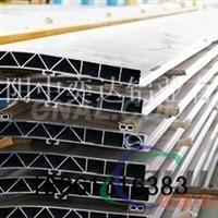 江苏大截面导轨铝型材厂家18961616383