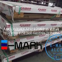 进口美国ALCOA铝材,7050铝板