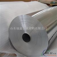 8011铝箔铝箔纸铝箔厂家