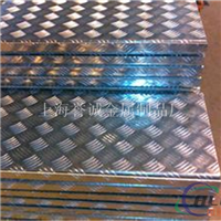 优质铝镁合金5052花纹铝板用途、量大优惠