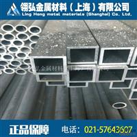 2024T651铝管厂家