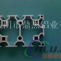 提供工业流水线框架 非标工业铝材研发