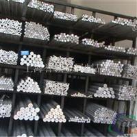 余姚铝板2A12铝板的价格 2A12铝棒常年现货