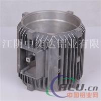 江苏铝型材电机壳供应18961616383