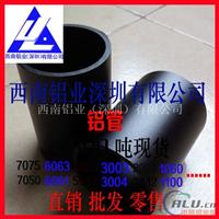 2024铝管 高精密小铝管 薄壁纯铝管