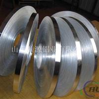 优质铝带厂家供应