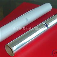 铝箔质量顺源铝业厂家供应