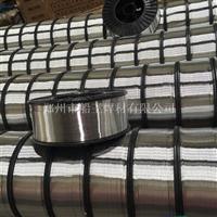 ER3103铝合金焊丝生产厂家