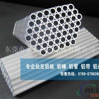 进口挤压铝管 7075高精密铝管