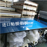 进口7075超宽铝板 7075铝板厂家