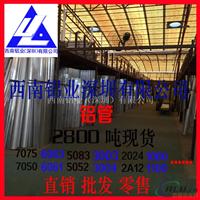 3003h14铝管 异型铝管 精密超薄铝管