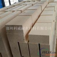 一级高铝通用耐火砖