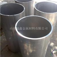 空心鋁管 天津訂做 廠家批發價格