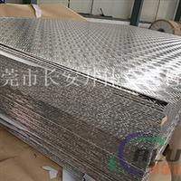 6061國標 中厚直紋拉絲鋁板