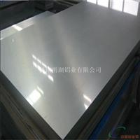 铝镁合金铝板 合金铝板价格