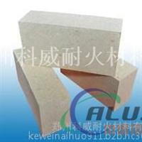 LZ75高铝耐火砖