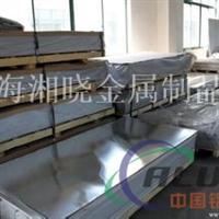 7075铝板7075T6铝板什么处理