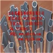 薄壁铝管精拉铝管异形铝管