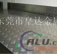 1060环保铝板 高强度高精1060铝板