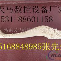 济南浮雕木工雕刻机 天马数控设备