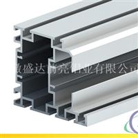 工业铝型材倍速链BSL118X100D
