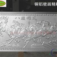 高速铝板雕刻机 铝板门花精雕机