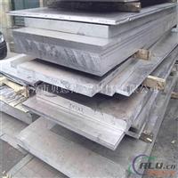 铝材厂家供应7075耐磨工业铝板