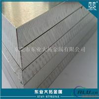 6063铝合金硬质 直销6063铝棒
