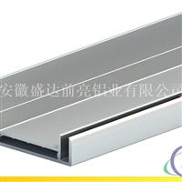 太阳能铝型材TYN50X35A