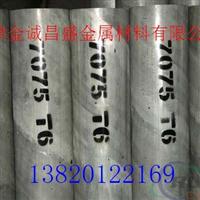 寧波7075鋁無縫管,擠壓鋁管價格