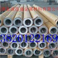 東營7075鋁無縫管,擠壓鋁管價格