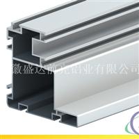 工业铝型材倍速链BSL130X123