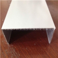 无尘室用净化铝型材50槽铝(马槽)
