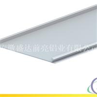 工業鋁型材倍速鏈FC40X80B