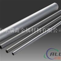 黑龍江6011、6082、7003鋁管可定做