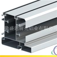 工業鋁型材倍速鏈BSL118X100A