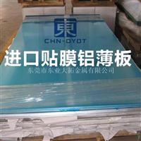 进口超声波铝板 AA7475耐磨铝板