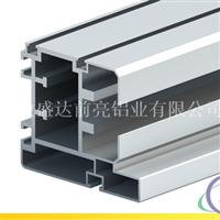 工业铝型材倍速链BSL121X100